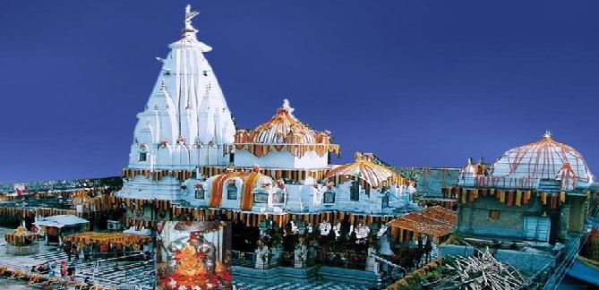Kangra ji Temple