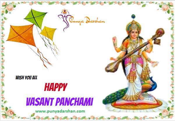 Vasant panchami, vasant, panchami, punyadarshan