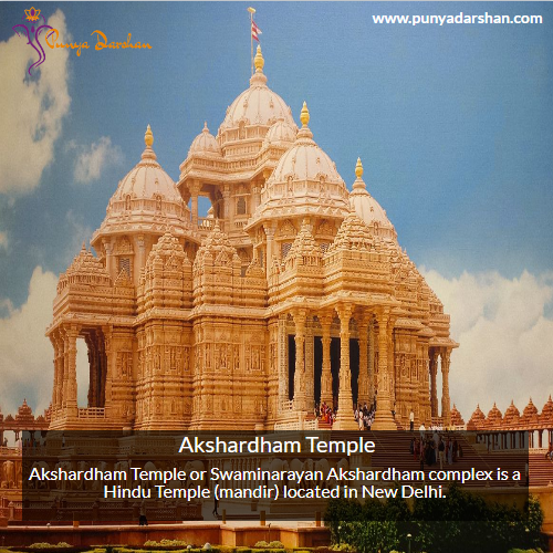 Akshardham Temple, Akshardham, Akshardham Mandir, Swaminarayan temple, Swaminarayan, Delhi, India, Punyadarshan, Punya, Darshan, Famous Indian Temple, Top Indian Temple, Hindu Temple, Famous Hindu Temple