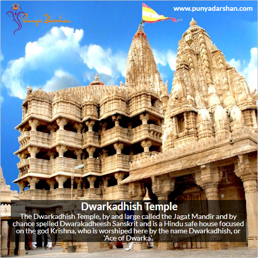 Dwarkadhish Temple, Dwarkadhish, Temple, Dwarka, Gujarat, Mahabharat, History of the Dwarkadhish Temple, Jagat Mandir, Nija Mandir, Indian Famous Temple, Hindu Temple, Top Indian Temple, Famous Indian Temple, Punyadarshan, Punya Darshan