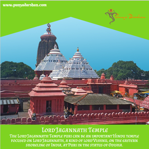 Lord Jagannath Temple, Jagannath Temple, punyadarshan, punya, darshan, hindutemple, indiantemple, famoustemple, famoushindutemple