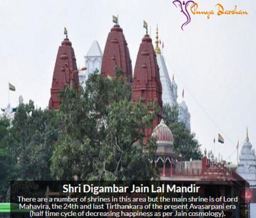 Shri Digambar Jain Lal Mandir, Digambar Jain Lal Mandir, Jain Lal Mandir in Delhi, Jain Lal Mandir, Lal Mandir, Jain Mandir, Mahavira, punyadarshan, god, indian famous temple, jain temple, famous jain temple, old jain temple