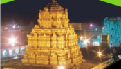 Tirupati Balaji, balajitemple, Tirupati Balaji temple, punya, darshan, famoushindutemple, indiantemple, famousindiantemple