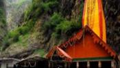Punyadarshan, Yamunotri, Yamunotri temple, Goddess Yamuna , Garhwal, Himalayas, Kalind Mountain, Uttarkashi, Champasar Glacier, Dehradun, Haridwar, Rishikesh,
