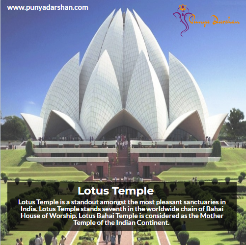 Lotus Temple, Lotus, Temple, Bahai House, world religion, Hindu religion, Fariborz Sahba, Mother Temple, Delhi, Taj of Modern India, India,famous indian temple, best indian temple, hindu temple, India, Punya Darshan