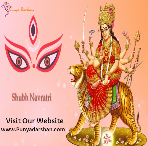 History of Navratri Fast, Navratri photos videos, Nine Days of Navratri, Why is navratri Celebrated, Navratri photos videos, Punyadarshan