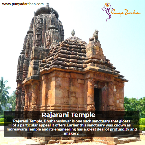 Rajarani Temple, Rajarani Temple Orissa, Orissa, Bhubaneshwar, Holy Places, Hindu Temple, Indian Temple, Famous Indian Temple, Famous Hindu Temple, India, Temple in India, Punya Darshan