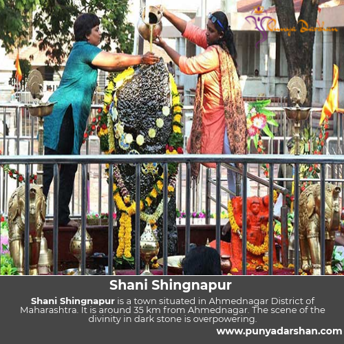 Punyadarshan ,shingnapur story, shani shingnapur images, shani shingnapur houses, shani shingnapur temple timings, shani shingnapur darshan, shani shingnapur , shani shingnapur video