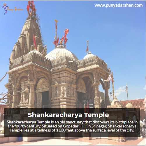Shankaracharya Temple, Shankaracharya, Shankaracharya Temple India, old Temple, Kashmir valley, Kashmir, Gopadari Hill, Srinagar, famous indian temple, best indian temple, hindu temple, India, Punya Darshan
