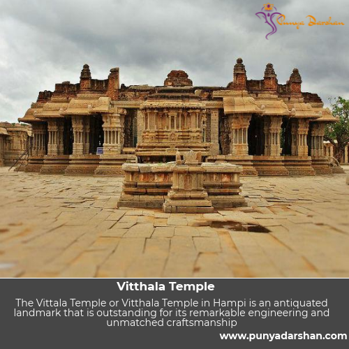 punyadarshan, Vitthala Temple, Vitthala Temple hampi plan, Vitthala Temple photo, Vitthala Temple musical pillars, vittala temple information, Vitthala Temple architecture, vittala temple timings