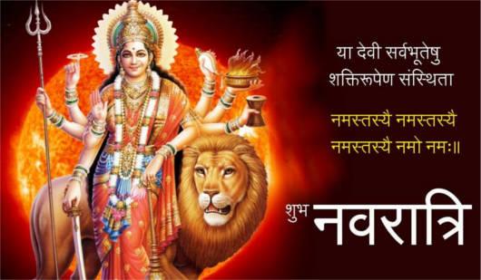 History of Navratri Fast