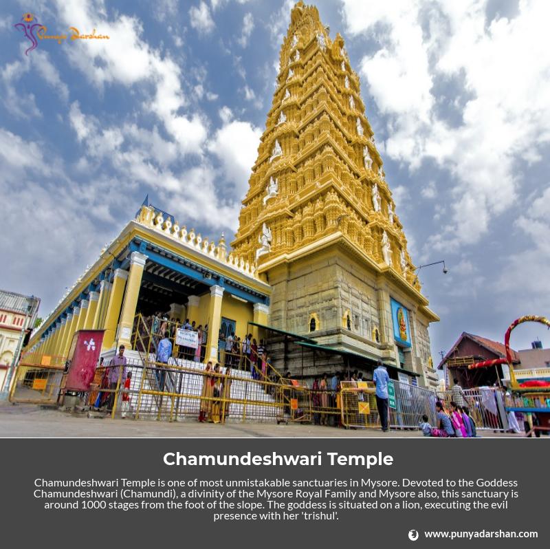 Chamundeshwari Temple, mysore chamundeshwari temple photos, chamundeshwari temple history, chamundeshwari temple in bangalore, sri chamundeshwari temple bengaluru, karnataka, chamundeshwari temple steps, chamundeshwari story, chamundeshwari photos, chamundeshwari devi, chamundeshwari Temple Mysore, punyadarshan