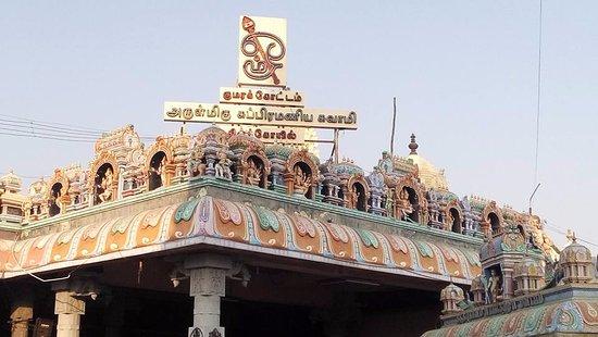 Kumarakottam Temple