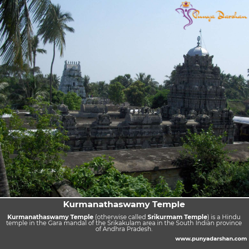 punyadarshan,kurmanathaswamy temple srikurmam,kurmanathaswamy temple,Srikurmam Temple,History of kurmanathaswamy temple srikurmam,Srikurmam Temple timing
