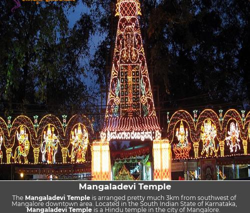 Punyadarshan,History of Mangaladevi Temple,Mangaladevi Temple Mangalore,Mangaladevi Temple,Mangaladevi Mangalore,Mangaladevi Temple Timing