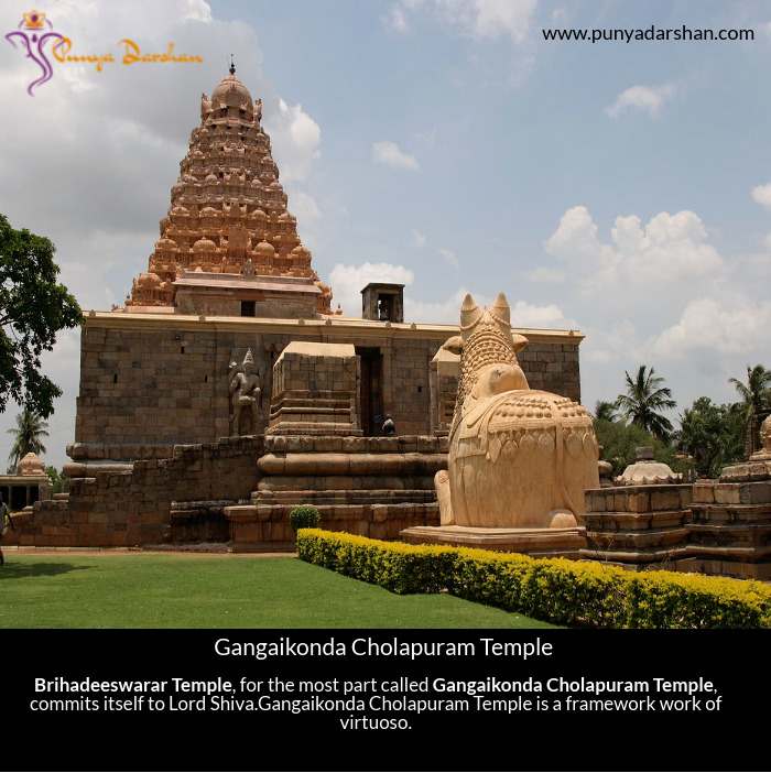 Gangaikonda, Temple, Punyadarshan, Travel, Gangaikonda Cholapuram, Gangaikonda Cholapuram Temple, Brihadeeswarar Temple, Brihadeeswarar, Gangaikonda cholapuram temple timings, Tourism, Cholapuram