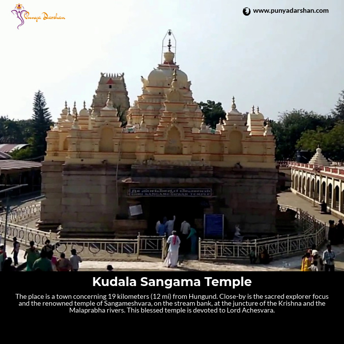 Kudala Sangama Temple; Kudala Sangama Temple, Punyadarshan, kudala sangama temple timings, Shri Sangameshwara temple, Kudala Sangama Temple history, Best place in India