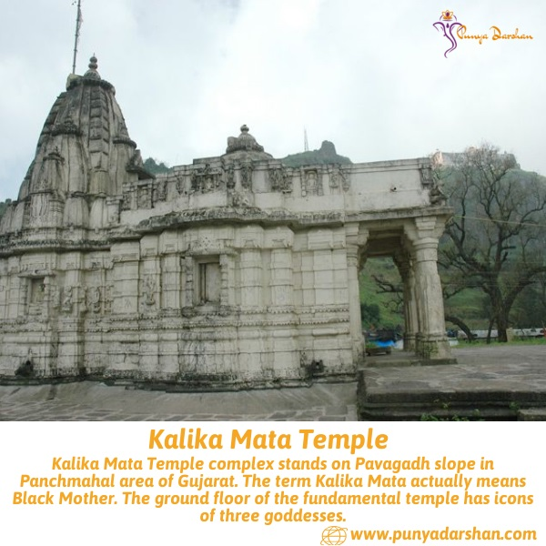 kalika mata, Temple, Travel, Tourism, India, Punyadarshan, kalika mata pavagadh, mahakali temple, kalika mata temple timings, mahakali mandir gujarat, Gujarat