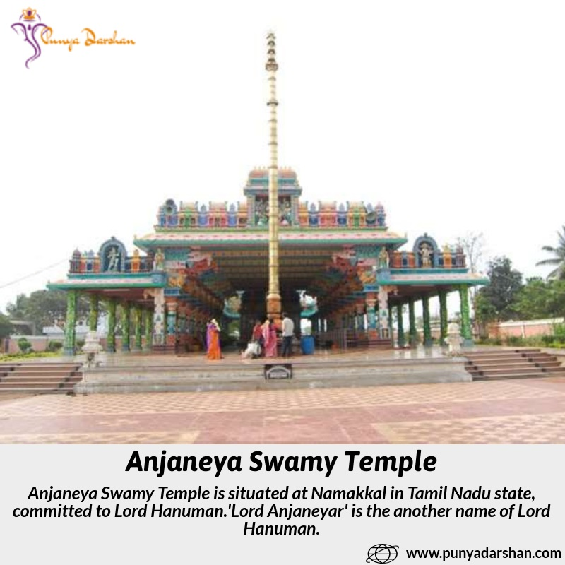 Travel, Tourism, Punyadarshan, Temple, Anjaneya Swamy Temple, Anjaneya Swamy Temple history, Anjaneya Swamy, Hanuman Anjaneya Swamy Temple, kasapuram anjaneya swamy temple