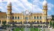 punyadarshan,Gurudwara Sri Nankana Sahib, Nankana Sahib History,Nankana sahib Gurudwara,Nankana sahib District,Sri Nankana Sahib Gurdwara,pakistan gurdwara nankana sahib,punyadarshan,Nankana Sahib,Nankana Sahib Gurdwara,Sri Nankana Sahib,Gurudwara,history of Nankana Sahib,pakistan gurdwara,Gurdwara Janam Asthan,Janam Asthan