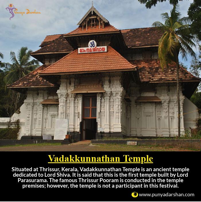 Vadakkunnathan Temple, Temple, Travel, Tourism, Vadakkunnathan, Punya, Darshan, vadakkunnathan temple timing, vadakkunnathan temple history, vadakkunnathan architecture, Thrissur