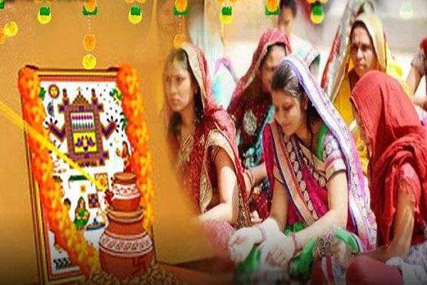 अहोई अष्टमी,अहोई अष्टमी पर्व,अहोई अष्टमी व्रत,अहोई अष्टमी का व्रत,अहोई अष्टमी का महत्व,punyadarshan,hindu festival,