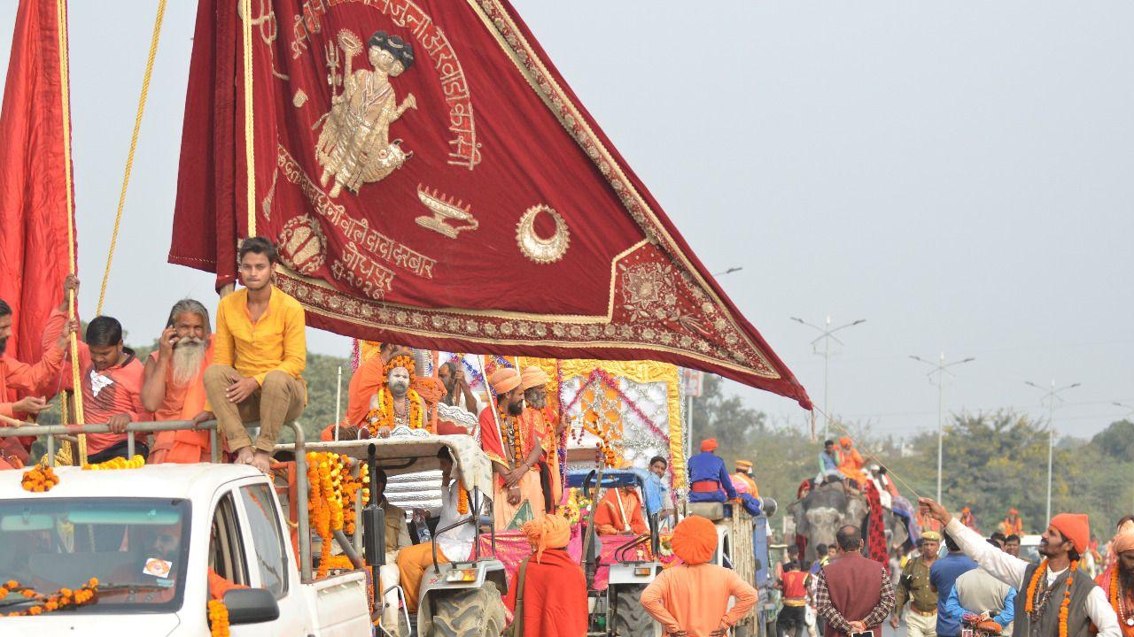 12 वर्षों में कुम्भ मेले का आयोजन, 2019 कुंभ मेले की शाही स्नान की तारीख, 2019 कुंभ मेले शाही स्नान, celebration, darshan, dham, festival, hindu temple, India, Lord Krishna, Lord Shiva, mandir, punya, Punyadarshan, Religious, Sabarimala, Spirituality, Temple, tour, Tourism, Travel, अमृत कलश, कुम्भ, कुम्भ 2019, कुम्भ का अर्थ, कुम्भ का अर्थ और इतिहास, तीर्थयात्राओं, नासिक, पवित्र कुंभ स्नानकर्म, पेशवाई, प्रयागराज, प्रयागराज कुंभ, प्रयागराज कुम्भ 2019, प्रयागराज कुम्भ महत्त्व, मकर संक्रांति, शाही स्नान, हरिद्वार, अखाड़ों का इतिहास, अखाड़ों की स्थापना क्रम, अखाड़ों का संचालन, कुंभ में अखाड़े, उदासीन अखाड़ा